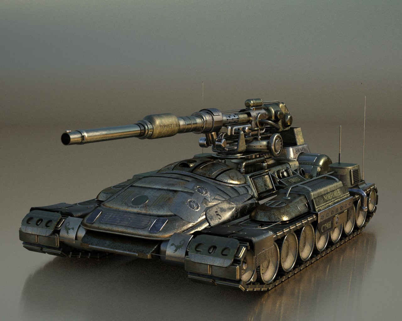 Self propelled gun